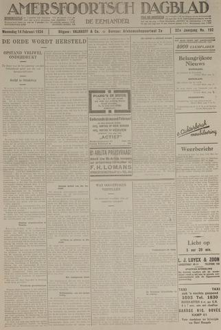 Amersfoortsch Dagblad / De Eemlander 1934-02-14