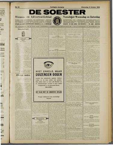 De Soester 1932-10-12
