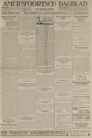 Amersfoortsch Dagblad / De Eemlander 1933-08-19