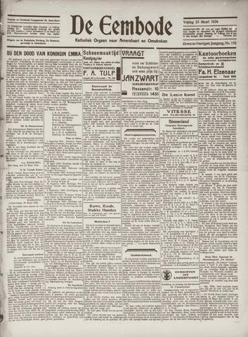 De Eembode 1934-03-23