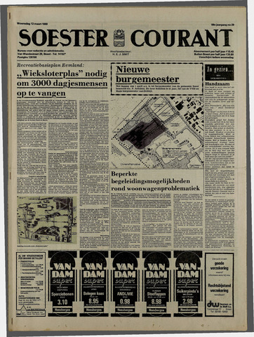 Soester Courant 1980-03-12