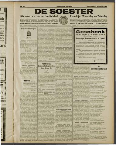 De Soester 1931-11-25