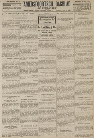 Amersfoortsch Dagblad / De Eemlander 1927-07-20