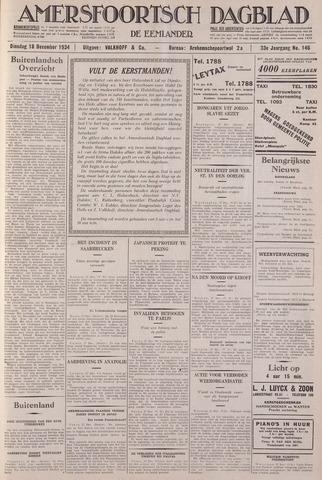 Amersfoortsch Dagblad / De Eemlander 1934-12-18