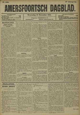 Amersfoortsch Dagblad 1905-11-22