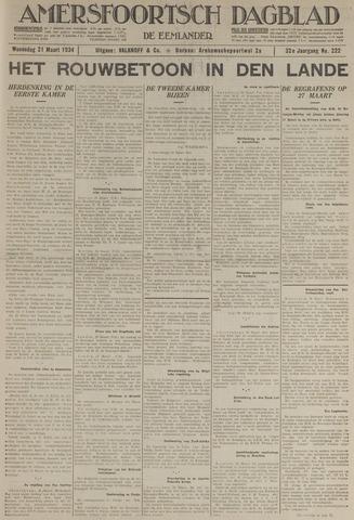 Amersfoortsch Dagblad / De Eemlander 1934-03-21