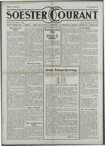 Soester Courant 1958-03-11