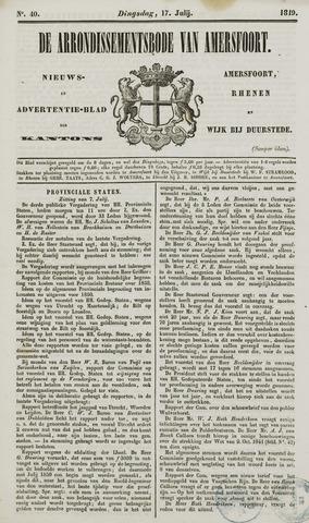 Arrondissementsbode van Amersfoort 1849-07-17