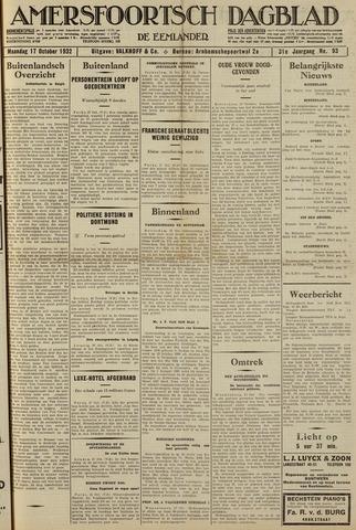 Amersfoortsch Dagblad / De Eemlander 1932-10-17