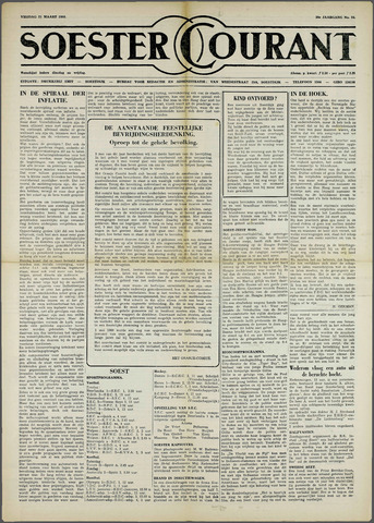 Soester Courant 1960-03-25