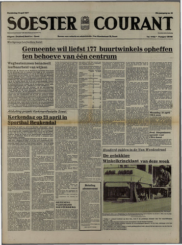 Soester Courant 1977-04-14