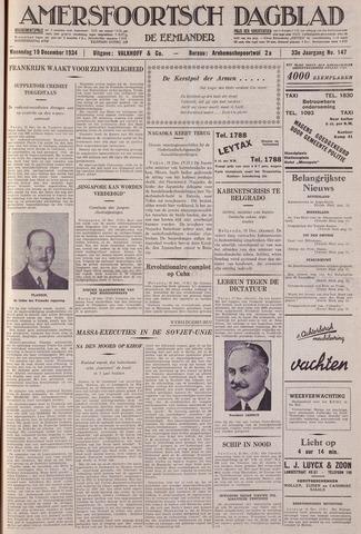 Amersfoortsch Dagblad / De Eemlander 1934-12-19