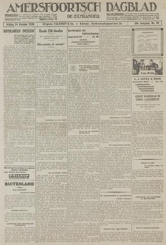Amersfoortsch Dagblad / De Eemlander 1930-10-24