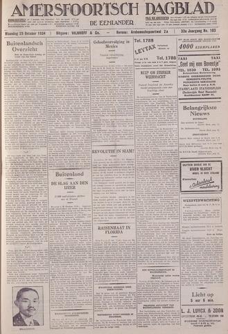 Amersfoortsch Dagblad / De Eemlander 1934-10-29