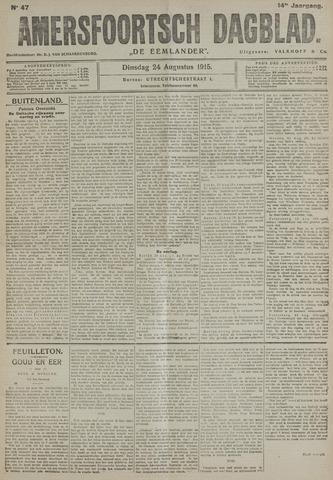 Amersfoortsch Dagblad / De Eemlander 1915-08-24