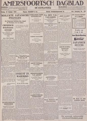Amersfoortsch Dagblad / De Eemlander 1937-10-29