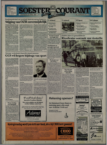 Soester Courant 1997-04-23