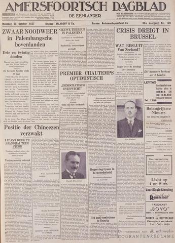 Amersfoortsch Dagblad / De Eemlander 1937-10-25