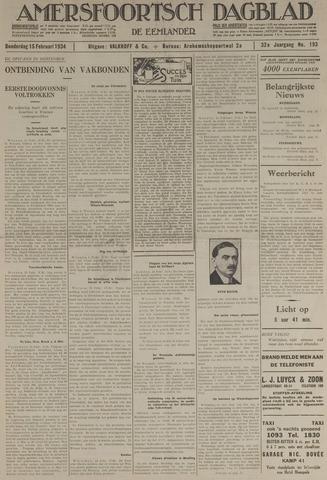 Amersfoortsch Dagblad / De Eemlander 1934-02-15