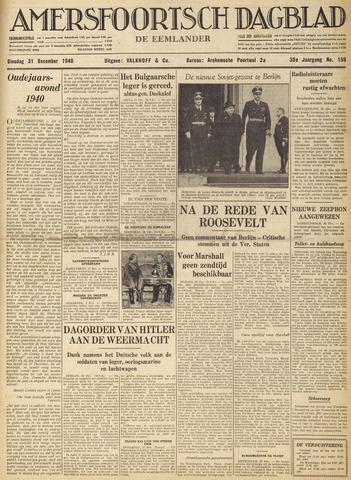 Amersfoortsch Dagblad / De Eemlander 1940-12-31