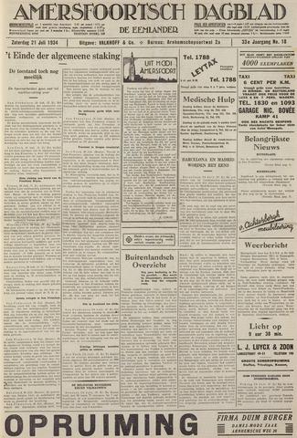 Amersfoortsch Dagblad / De Eemlander 1934-07-21