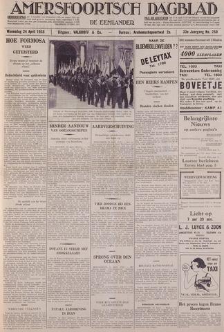 Amersfoortsch Dagblad / De Eemlander 1935-04-24
