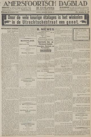 Amersfoortsch Dagblad / De Eemlander 1928-11-28