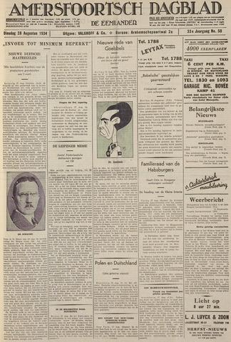 Amersfoortsch Dagblad / De Eemlander 1934-08-28