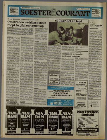 Soester Courant 1984-02-29