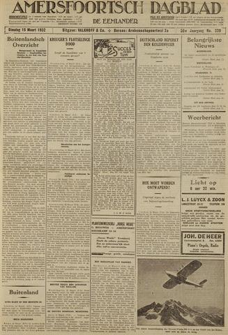 Amersfoortsch Dagblad / De Eemlander 1932-03-15