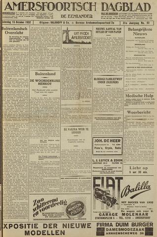 Amersfoortsch Dagblad / De Eemlander 1932-10-15