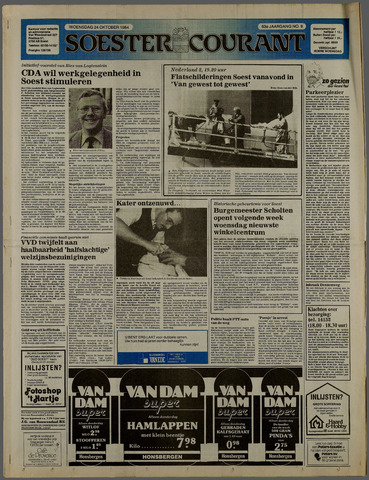 Soester Courant 1984-10-24