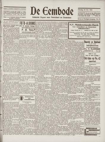 De Eembode 1933-10-24