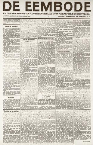 De Eembode 1918-12-03