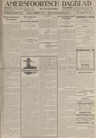Amersfoortsch Dagblad / De Eemlander 1931-10-15