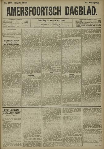 Amersfoortsch Dagblad 1910-11-05