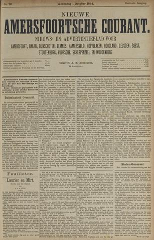 Nieuwe Amersfoortsche Courant 1884-10-01