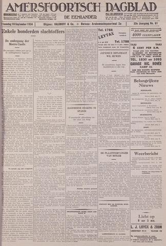 Amersfoortsch Dagblad / De Eemlander 1934-09-10