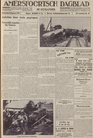 Amersfoortsch Dagblad / De Eemlander 1934-08-23