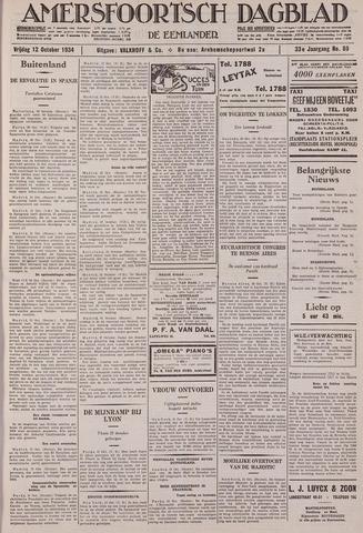 Amersfoortsch Dagblad / De Eemlander 1934-10-12