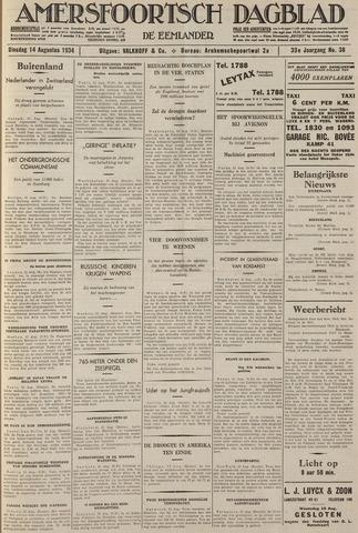 Amersfoortsch Dagblad / De Eemlander 1934-08-14