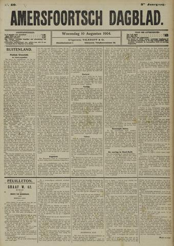 Amersfoortsch Dagblad 1904-08-10