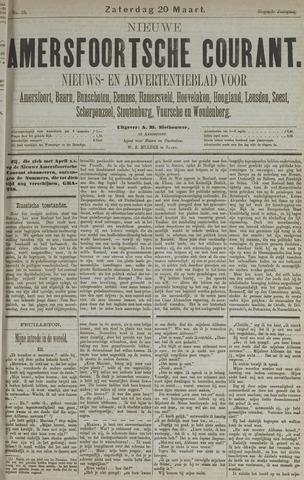 Nieuwe Amersfoortsche Courant 1880-03-20