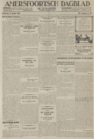 Amersfoortsch Dagblad / De Eemlander 1929-10-24