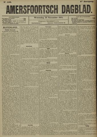 Amersfoortsch Dagblad 1905-11-29