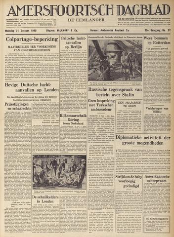 Amersfoortsch Dagblad / De Eemlander 1940-10-21