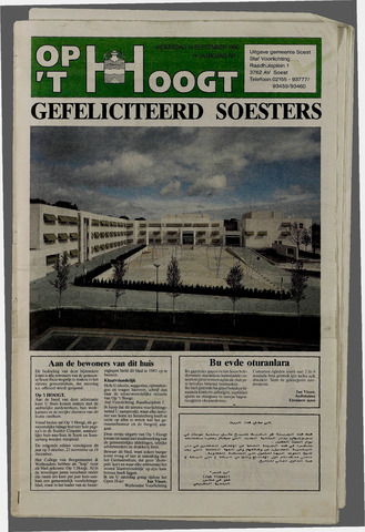 Soester Courant 1990-09-19