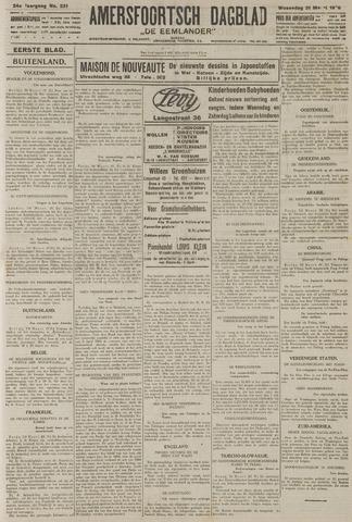 Amersfoortsch Dagblad / De Eemlander 1926-03-31