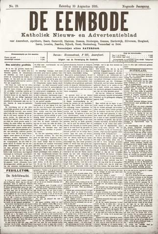 De Eembode 1895-08-10