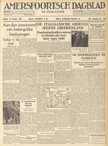 Amersfoortsch Dagblad / De Eemlander 1940-10-29